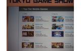 【TGS 2014】争奪戦が始まるジャパンコンテンツ ゲームのアジア進出はいまどうなってる?の画像