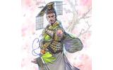 武将カードL 劉備の画像