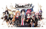『CHAOS;CHILD』の発売が延期にの画像