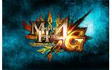 『モンスターハンター4G』タイトルロゴの画像