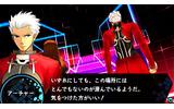 『フェイト/エクストラ PSP the Best』の画像