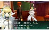 『フェイト/エクストラ CCC PSP the Best』の画像