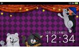 「絶対絶望少女 カスタムテーマ」スタート画面の画像