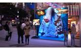 渋谷には「フルフル」が出現!(画像はイメージです)の画像