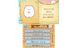 すみっコ研究日記の画像