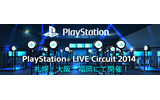 PlayStation LIVE Circuit 2014の画像