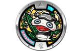 限定妖怪メダル「ツチノコパンダ」も大阪で手に入る!?の画像