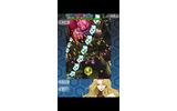 アルファ・システムの大ヒットSTG 『式神の城』のiOS版が配信開始の画像