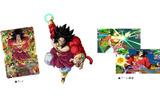 『ドラゴンボールヒーローズ』稼働4周年記念、オリジナルキャラクター「ブロリー超サイヤ人4」爆誕の画像
