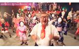 キング・クリームソーダ「祭り囃子でゲラゲラポー」スクリーンショットの画像