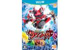 Wii U版『仮面ライダー サモンライド!』ゲームソフトの画像