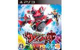 PS3版『仮面ライダー サモンライド!』ゲームソフトの画像