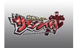 『仮面ライダー サモンライド!』タイトルロゴの画像