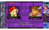 NESiCAxLive「カプコン格ゲー復刻プロジェクト」第1弾 『ハイパーストII』配信開始!ネットランキングにも対応の画像