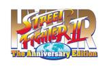 『ハイパーストリートファイターII』タイトルロゴの画像
