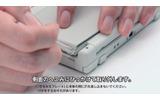 「きせかえプレート」の交換方法、知ってます? ─ New 3DS購入予定の方は動画で予習をの画像