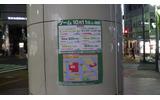 ヤマダ電機 LABI総本店の画像