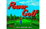 パワーゴルフの画像