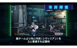 『フリーダムウォーズ』ver1.20で実装されるPvP紹介動画が公開、新たな戦いに備えようの画像