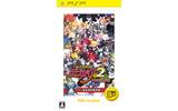 PSP『魔界戦記ディスガイア2 PORTABLE PSP the Best』パッケージの画像