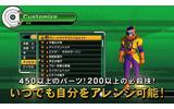 『ドラゴンボール ゼノバース』発売日・価格が発表、第2弾PVの追加情報としての画像