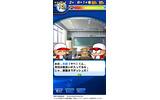 """『パワプロ』のサクセスがアプリに!そして""""田中将大投手""""がパワプロ応援大使に就任の画像"""