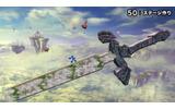 『スマブラ for Wii U』ではステージの自作も!Game Padで線が引け、より直感的にの画像