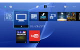 PS4版「YouTube」アプリの画像
