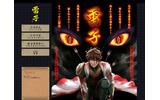 3DS『雷子』発表、残酷な運命に隠されたもう一つの三国志を描くの画像