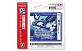 TSUTAYAで『ポケモン ORAS』DLカード早期購入キャンペーン開始、ポケモン30匹が描かれたプリペイドカードを見逃すなの画像