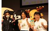 「ゲームが面白いのはあたりまえ~」COWCOWが出演するテレビCMが公開 『ご当地鉄道~ご当地キャラと日本全国の旅~』出発式(2)の画像