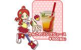 りんごのリンゴジュースの画像
