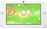 3DS『すみっコぐらし』体験版がeショップにて配信開始の画像