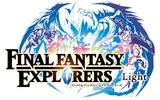 『ファイナルファンタジー エクスプローラーズライト』ロゴの画像