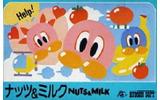 ナッツ&ミルクの画像
