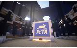 動物擁護団体PETAが『マインクラフト』の動物殺傷禁止サーバーを開設への画像