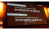 PS4/Xbox One向け『DARK SOULS II』が発表!現行版の無償アップデートや新規要素も明らかにの画像