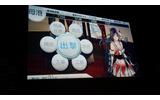 PS Vita『艦これ 改』のUIや新システムが明らかに!の画像