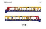 西鉄(軽)の画像