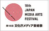 GPSによる多人数同時参加型ゲーム「Ingress」 第18回文化庁メディア芸術祭大賞受賞の画像
