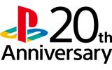 PlayStation 20th Anniversary ロゴの画像