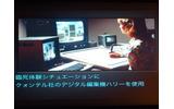 """フィルムからデジタルへ…「平成ガメラ」シリーズへの道をふりかえる""""樋口真嗣""""の特別講演の画像"""