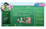 「Hi☆sCoool! セハガール」スクリーンショットの画像