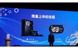 「All for Gamer」中国市場にプレイステーションが遂に参入―SCEJA織田氏インタビューの画像