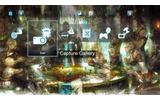 『新生FFXIV』PlayStation 4専用テーマの画像