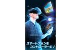 """『白猫プロジェクト』が""""Oculus Rift""""に対応!スマホをコントローラーにする専用アプリもの画像"""