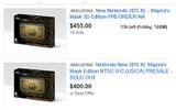 eBayでは数倍の値段で出品されていましたの画像