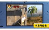 3DS『レゴシティ アンダーカバー チェイス ビギンズ』3月5日に発売、『アンダーカバー』の2年前の物語の画像