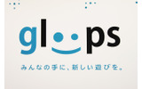 gloopsの画像