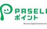 PASELIの画像